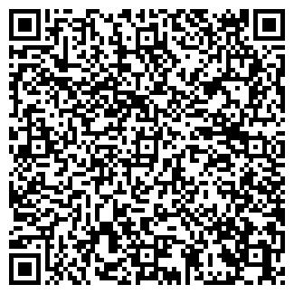 QR-код с контактной информацией организации УНИВЕРСАЛ ООО