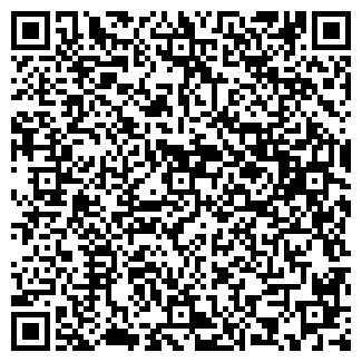 QR-код с контактной информацией организации АЙ-ГЕЛЕ