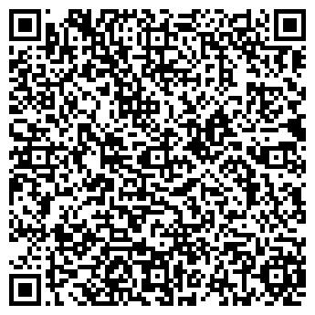 QR-код с контактной информацией организации ДИАНТУС ПЛЮС ООО