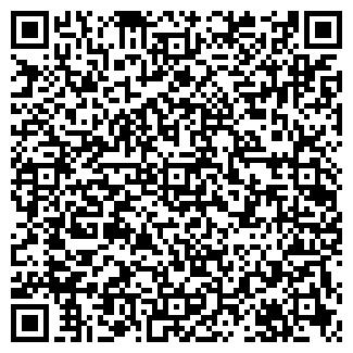 QR-код с контактной информацией организации КОМПАС-СЕРВИС