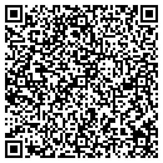 QR-код с контактной информацией организации КЕРАМИКА-АМФОРА