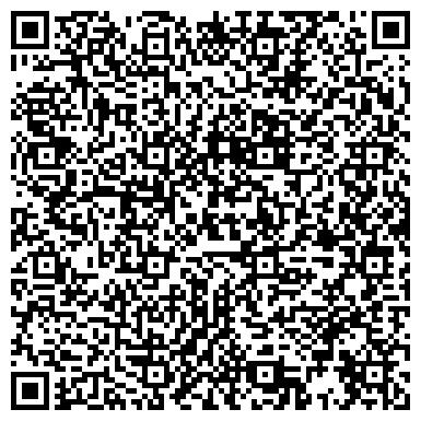 QR-код с контактной информацией организации БАШПЛЕМПРЕДПРИЯТИЕ, ГСУП ПО ПЛЕМЕННОЙ РАБОТЕ ГОЛОВНОЕ ПЛЕМПРЕДПРИЯТИЕ