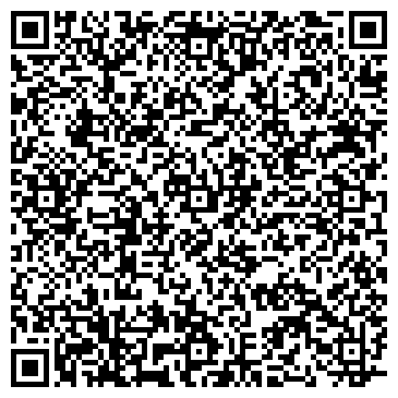 QR-код с контактной информацией организации УФИМСКАЯ ГОСУДАРСТВЕННАЯ ЗАВОДСКАЯ КОНЮШНЯ ГУ