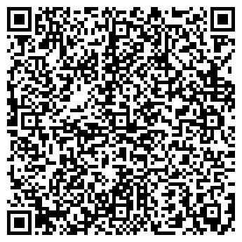 QR-код с контактной информацией организации УФИМСКИЙ КОННЫЙ ЗАВОД № 119 ФГУП