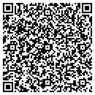QR-код с контактной информацией организации ОАО БАШКИРРЫБХОЗ