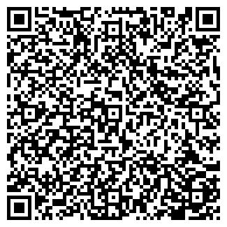 QR-код с контактной информацией организации БИКОС БИО