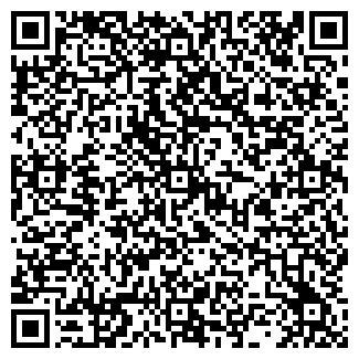 QR-код с контактной информацией организации АГРОТЕКА ООО