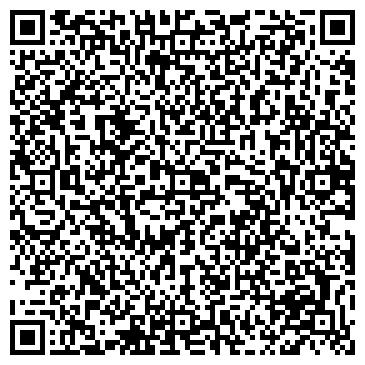 QR-код с контактной информацией организации БАШКИРСКАЯ МАШИННО-ТЕХНОЛОГИЧЕСКАЯ СТАНЦИЯ ГУСП