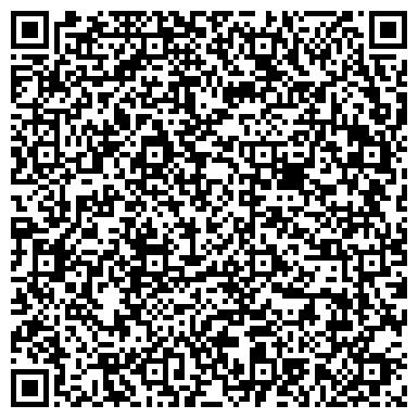 QR-код с контактной информацией организации БАШКИРСКИЙ МЕД РЕГИОНАЛЬНЫЙ НАУЧНО-ПРОИЗВОДСТВЕННЫЙ ЦЕНТР ООО