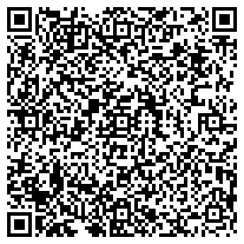 QR-код с контактной информацией организации БАШКОМБИКОРМ ГУСП