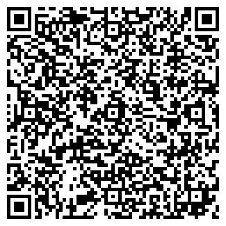 QR-код с контактной информацией организации ЗУБОВО АКХ