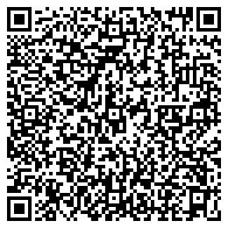 QR-код с контактной информацией организации КИРИЛЛОВО АКХ