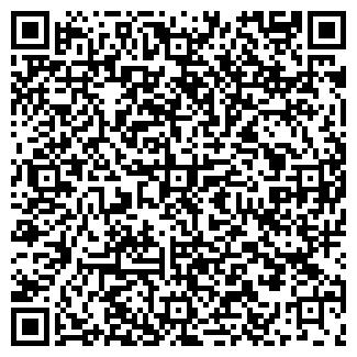 QR-код с контактной информацией организации УФА-99 ТК ООО