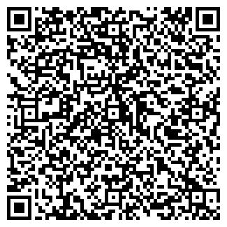 QR-код с контактной информацией организации УФИМСКОЕ ОПХ
