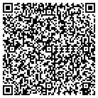 QR-код с контактной информацией организации УЧЕБНО-ОПЫТНОЕ ХОЗЯЙСТВО