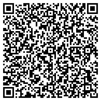QR-код с контактной информацией организации АГРО-2000 ООО