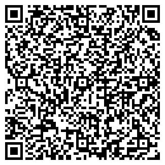 QR-код с контактной информацией организации АРТЕЛЬ ООО