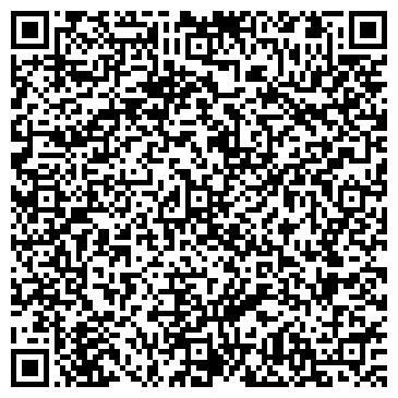 QR-код с контактной информацией организации ОПТОВАЯ ТОРГОВЛЯ КАНЦТОВАРАМИ В УФЕ