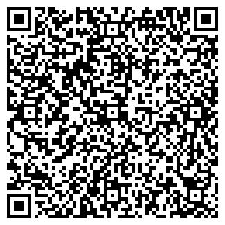 QR-код с контактной информацией организации БАШБАКАЛЕЯ ЗАО