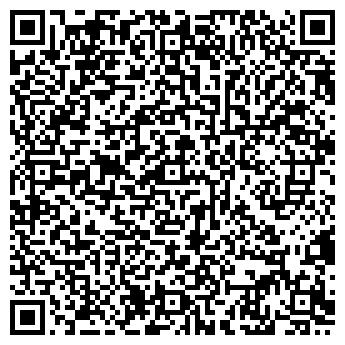 QR-код с контактной информацией организации БАШКИРСКИЙ КУПЕЦ ООО
