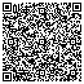 QR-код с контактной информацией организации АТАБА ТОО
