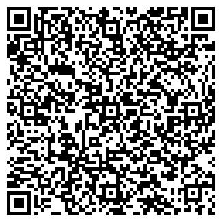 QR-код с контактной информацией организации БАШ-ТРЕЙД ООО