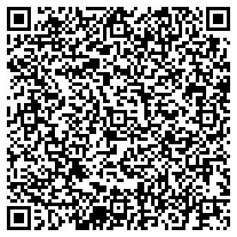 QR-код с контактной информацией организации РАДУГА.РУ