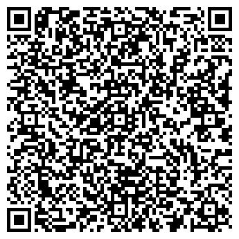 QR-код с контактной информацией организации ЛЮГЕНС М КОМПАНИЯ ООО