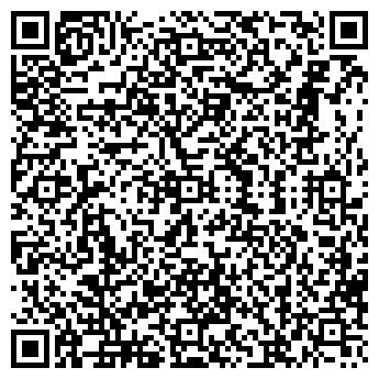 QR-код с контактной информацией организации МАТРИЦА-ТРЕЙД ООО