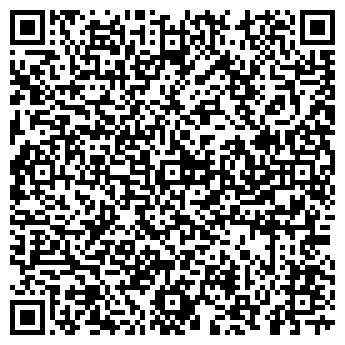 QR-код с контактной информацией организации МОЛ-ПРИМА ООО