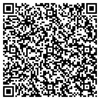 QR-код с контактной информацией организации МОЛ-ТРЕЙД ООО