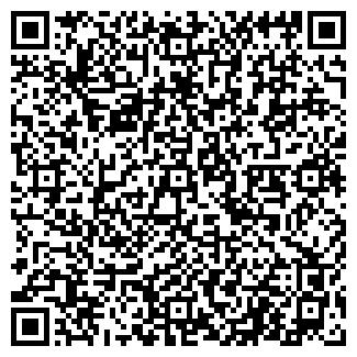QR-код с контактной информацией организации НАВИГАТОР ООО