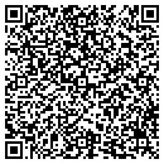 QR-код с контактной информацией организации ПРОДО УФА ООО