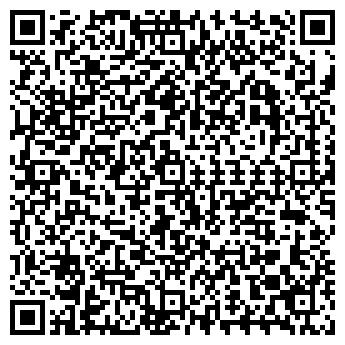 QR-код с контактной информацией организации РЕГИНА ТД ООО