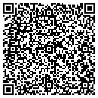 QR-код с контактной информацией организации РЕГИОН-АГРО ООО