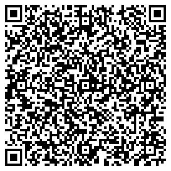 QR-код с контактной информацией организации РОЯН ПКФ ООО