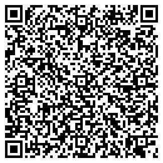 QR-код с контактной информацией организации РЭЙД ООО