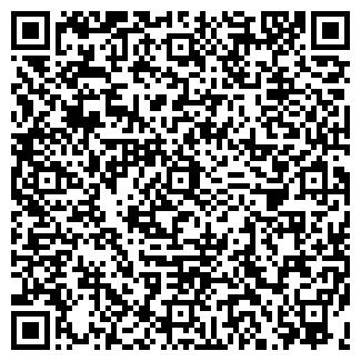 QR-код с контактной информацией организации САЛЮТ+ ООО