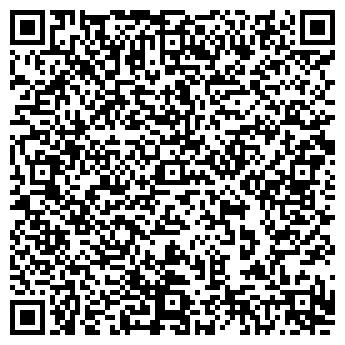 QR-код с контактной информацией организации САНТ ТРЕЙД ЛЮКС ООО