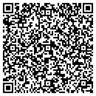 QR-код с контактной информацией организации САНТА ЗАО