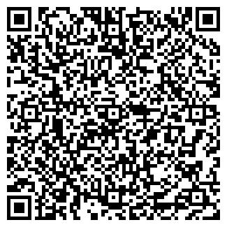 QR-код с контактной информацией организации СИДНЕЙ ООО