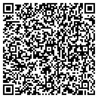 QR-код с контактной информацией организации СКАЛА ООО