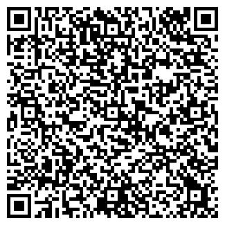 QR-код с контактной информацией организации СОЮЗ ВВК ООО