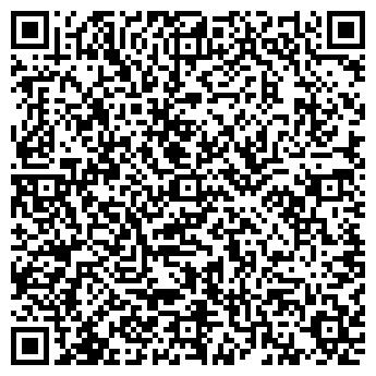 QR-код с контактной информацией организации СПАЙСПИЩЕПРОДУКТ ООО
