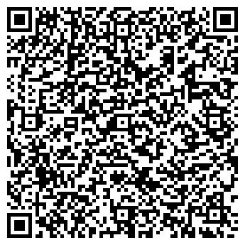 QR-код с контактной информацией организации СПАРТАК-РЕГИОН ООО