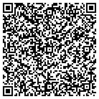 QR-код с контактной информацией организации ТОО ОТРАР ТРЕВЕЛ