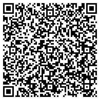 QR-код с контактной информацией организации УРГУН ООО