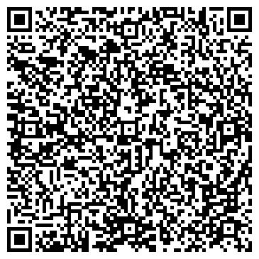 QR-код с контактной информацией организации УФАМОЛАГРОПРОМ ОАО КОМПАНИЯ ВИММ-БИЛЛЬ-ДАНН