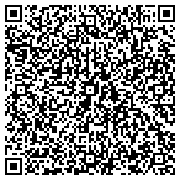 QR-код с контактной информацией организации УФАПРОДУКТ БАШКИРСКАЯ КОМПАНИЯ ООО