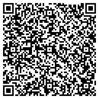 QR-код с контактной информацией организации УФАПРОДУКТ ООО